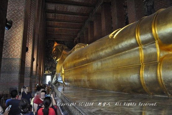 bangkok180136
