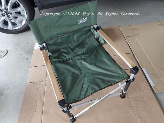 chair181015