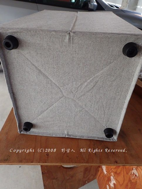 fujika18506