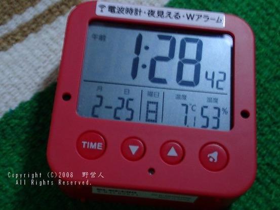 tenjin18279