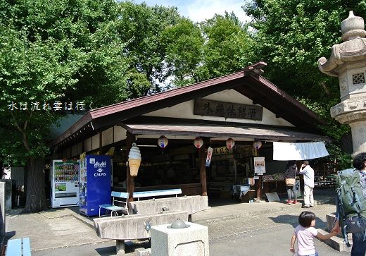 yasukuni1492305.jpg