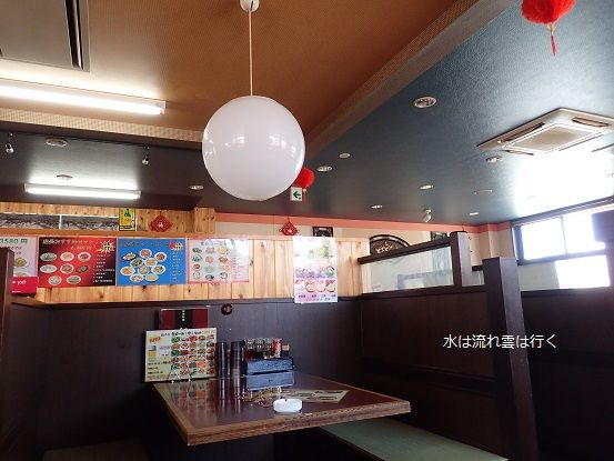 koshiki150503.jpg