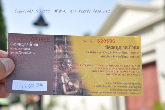 bangkok180103