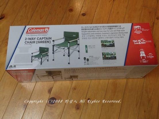 chair181001