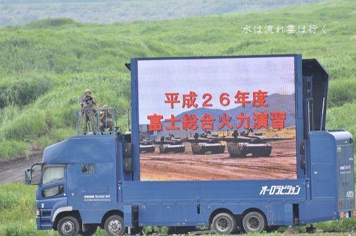 fuji148007.jpg