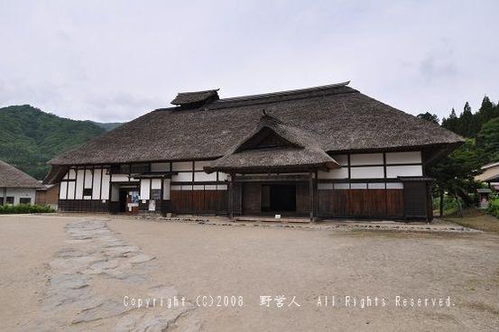 jyuku17611