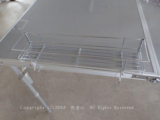 rack16903