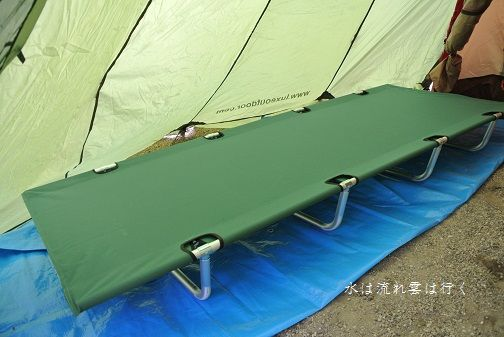 camping1441937.jpg