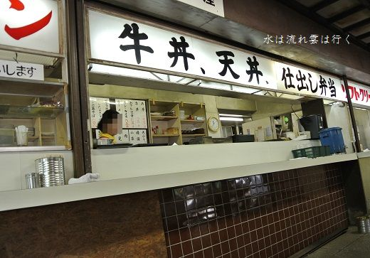 yasukuni1492309.jpg