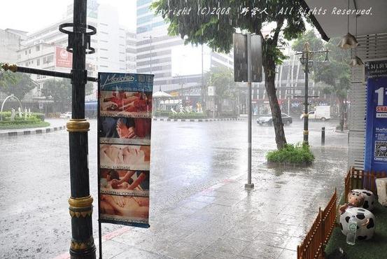 bangkok180145
