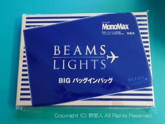 monomax16903
