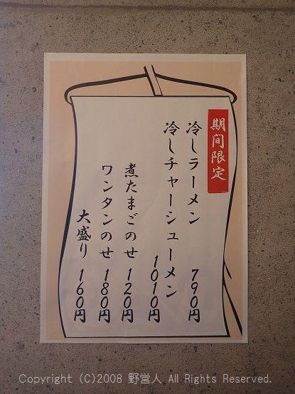 syoya16805