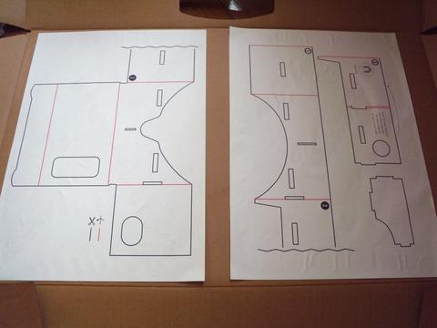 cardboard設計図