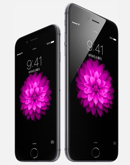 iphone6とiphone6plus 遂に「iPhone6」と「iPhone 6 Plus」が