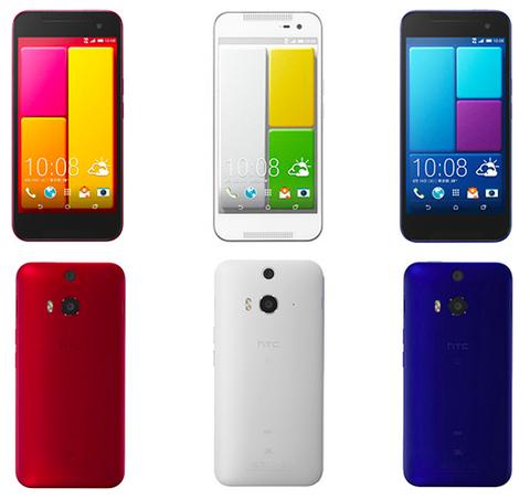 au「HTC J butterfly (HTL23)」発売初日のレビューまとめ : 2chデジタル速報
