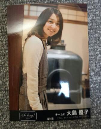 2014年 AKB48福袋 くじ6等 So Long 復刻版生写真フルセット