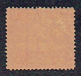 記念切手の最難関:希少大珍品:昭和ご婚儀:不発行8銭 極美品カタログ価¥280万