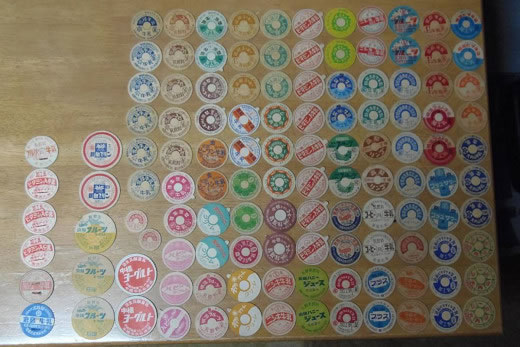 昭和レトロ) 牛乳瓶蓋 貴重品 (雪印、森永、明治、他)188種類以上 計256枚 一挙放出!