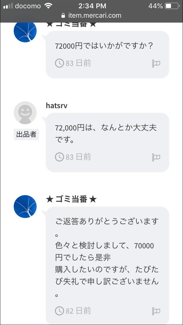 20190609-3