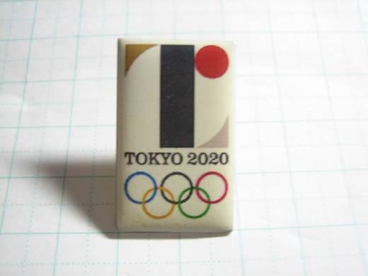 ピンバッジ 2020 東京オリンピック ロゴ 佐野研二郎