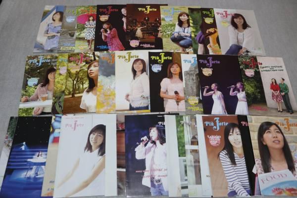 岡村孝子★ファンクラブ会報 1号〜89号 + 幻の30ミニッツ