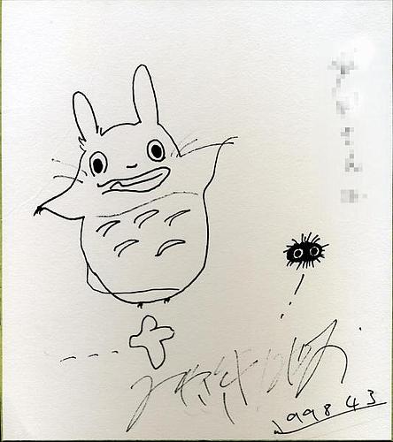 トトロのサイン色紙