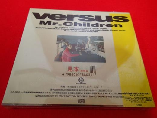 ミスター・チルドレン|ヴァーサス|TFCC-88034|未開封プロモCD