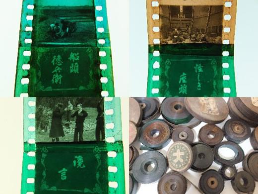 35mmフィルム大量16点 時代劇 洋画 戦前幻燈映画 座頭船頭徳兵衛