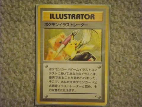 ポケモンカード ピカチュウ プロモ 非売品 旧 POKEMON CARD