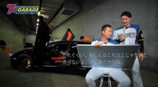 日ハム優勝記念!中田翔選手サイン入アベンタドール!@車選び.com