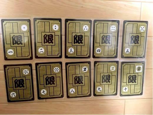 ☆最落無し 1円〜ドラゴンボール抽選プレゼント めちゃんこプロジェクト10枚セット 完品☆