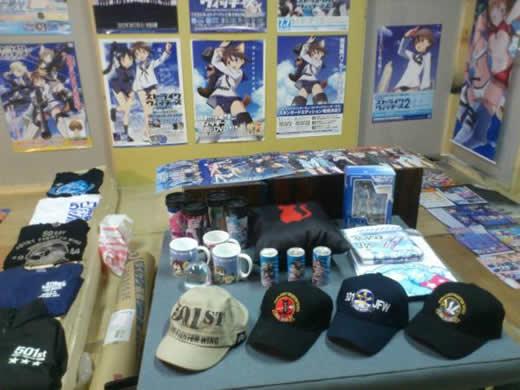 【70万分】ストライクウィッチーズ限定レア非売品グッズポスター