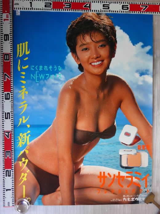 1537麻生祐未ポスター 水着ビキニ カネボウ化粧品 にくまれそうなNEWフェイス B1サイズ 72.8×103cm