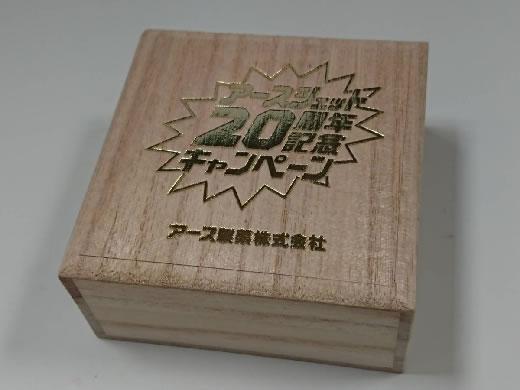 (管51712)【非売品】純金アースジェット 20周年記念キャンペーン 懸賞品 K24 約30g 徳力 箱有 現状品