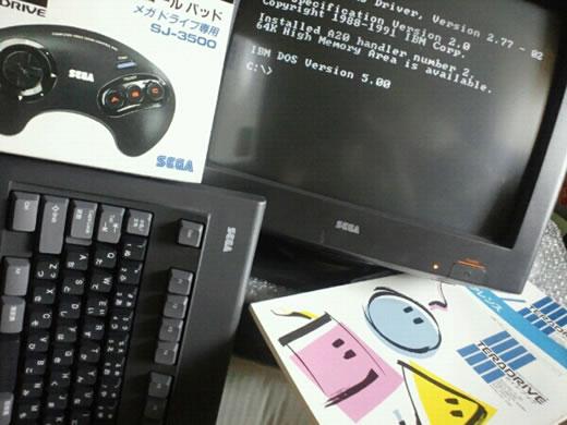セガテラドライブModel-3