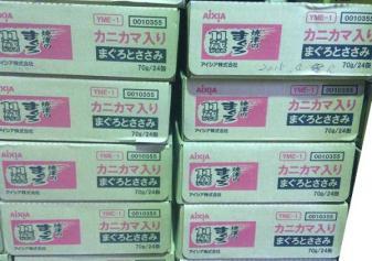ケ23賞味期限切れ 旧焼津のまぐろ 11歳カニカマ入り70g×192缶