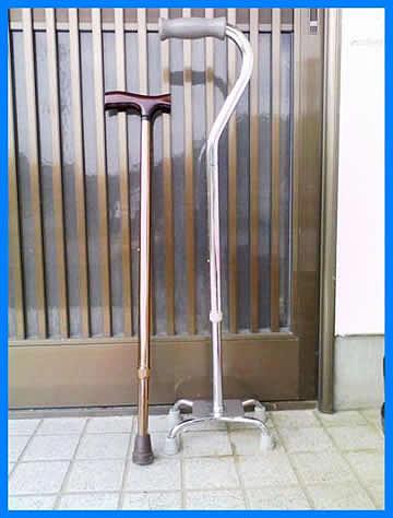 ヤフオク 4点支持杖×アルミ製軽量杖★