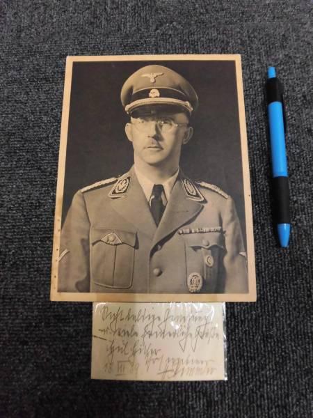 貴重資料■ナチス資料■第一次世界大戦資料■ドイツ■ヒトラー
