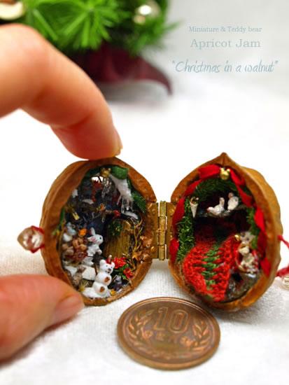 「 クルミの中のクリスマス 」
