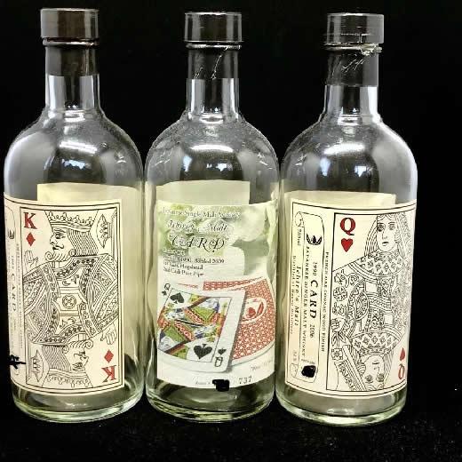 空瓶 イチローズモルト カード キング クイーン 3本セット
