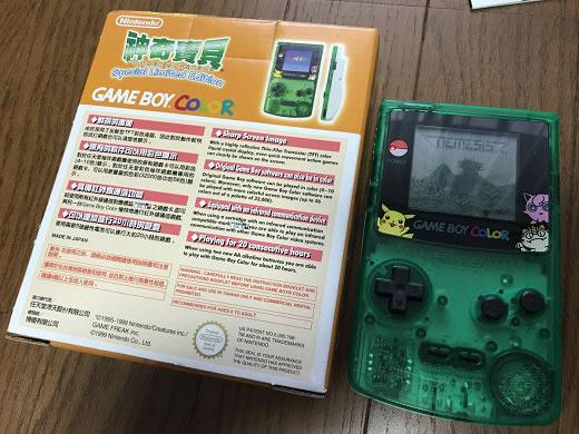 ゲームボーイカラー本体 ポケットモンスター Special Limited Edition 任天堂 台湾版 海外版
