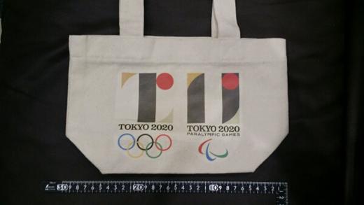 未使用 幻のデザイン 2020 東京オリンピック トートバッグ