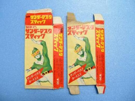●カバヤ サンダーマスクカードのサンダーマスクスティック 箱のみ2個
