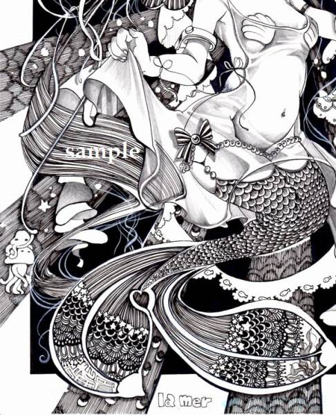 もる「お散歩人魚。」同人オリジナル モノクロ 手描きイラスト