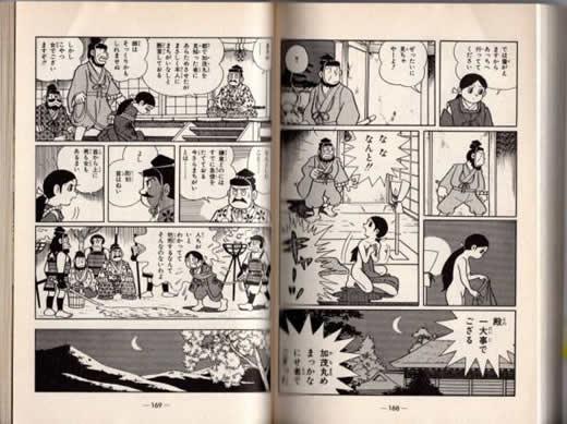 ☆超貴少☆藤子不二雄先生【直筆】のカット原稿