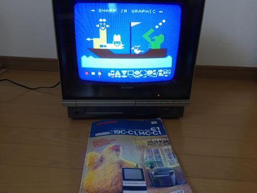 ★SHARP ファミコンテレビC1 コントローラ 説明書 ソフト19本★