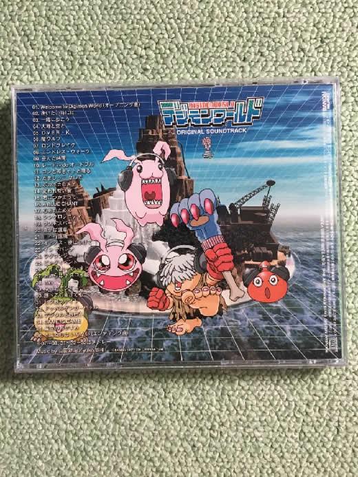 デジモンワールド オリジナルサウンドトラック サントラ CD
