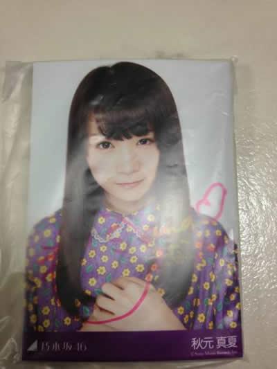 乃木坂46 直筆サイン32枚 生写真 当選 制服のマネキン