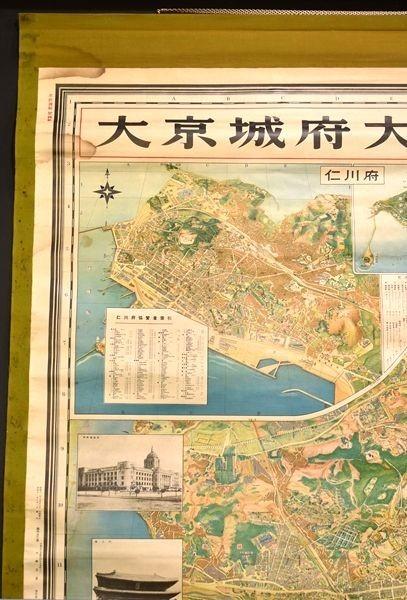 大京城府大観 朝鮮 古地図 1936年 特大地図 韓国 ソウル 和本 古文書