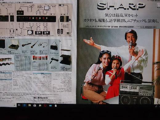 SHARP 未使用保管品ザ・サーチャーW GF-828SB FM/AMラジオ付ステレオカセットレコーダー 当時モノ 昭和レトロアンティーク
